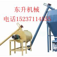 供应北京全自动卧式干粉砂浆搅拌机