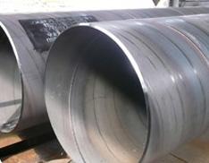 双面螺旋缝埋弧焊钢管