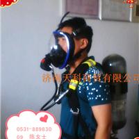 RHZKF6.8L/30空气呼吸器 CCC认证