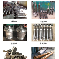 供应重庆油缸各种类型加工制造