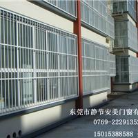 静节安美防盗网 穿梭管网 批发批量质量可靠