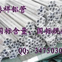 供应进口YH75高度度板料 YH75是什么材料