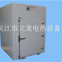 立龙红外线爆烘箱带有热风自循环系统