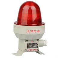 LED防爆警示灯厂家--温州北洋