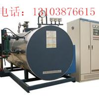 供应0.5吨电蒸汽锅炉