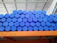 供应蓝色MC901尼龙