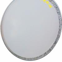 供应华中HZ83011  LED吸顶灯