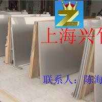 供应SUS304L不锈钢生产厂家
