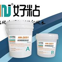 太原好粘高性能耐磨防护剂 渣浆泵耐磨涂层