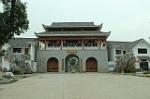中华英石园