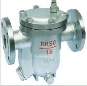 供应CS41H自由浮球式蒸汽疏水阀、疏水阀
