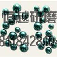 供应不锈钢珠振动抛光石苏州厂家直销