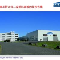 博拓(天津)建材技术有限公司