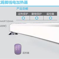 供应美国马利2525E电暖器