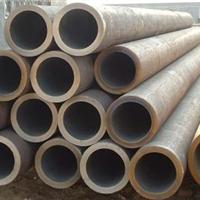 高品质攀钢厚壁钢管