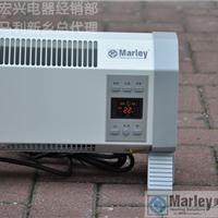 供应美国马利2520E电暖器