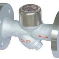 供应CS49Y型热动力圆盘式蒸汽疏水阀