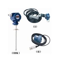 供应CYG2304投入式液位变送器|化工油罐专用
