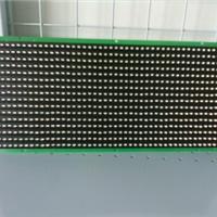 供应车用P8led单元板