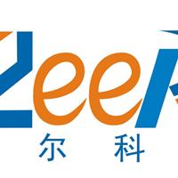 湖北宜昌泽尔科技发展有限公司