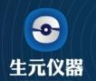 郑州生元仪器有限公司