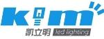 凯立明光电科技有限公司