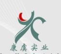 上海康虞实业有限公司