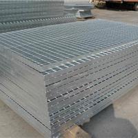 供应宁夏钢格板厂 宁夏钢格板生产厂