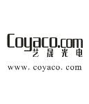 广州艺晟光电设备有限公司