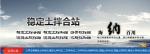 潍坊特力淘金设备有限公司