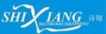 佛山市南海区诗翔卫浴设备有限公司