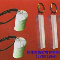 供应组装套装镁合金牺牲阳极