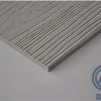 外墙木纹挂板纤维水泥板韩韵PFB免漆板