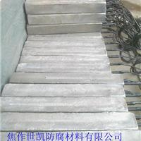 供应带10平方电缆线镁合金牺牲阳极