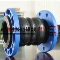 巩义市佳誉供水厂家生产橡胶接头  可曲挠橡胶接头