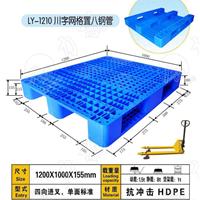 安徽(合肥、芜湖)塑料托盘厂家