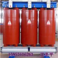 供应SCB10-630/10全铜干式变压器
