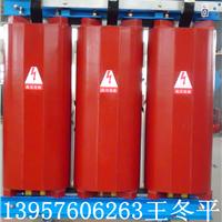 供应SCB10-500/10全铜干式变压器
