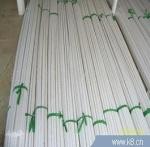 沈阳博丰塑料厂