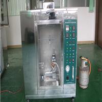 供应――塑料耐火等级垂直/水平燃烧试验机
