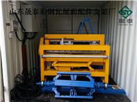 供应铝镁锰板压压板机厂家