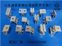 供应高铁专用夹具铝镁锰板夹具