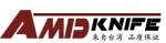 昆山阿姆达机械刀片有限公司