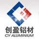 佛山创盈工业铝材有限公司