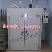 供应丝印烤箱,硅胶丝印烤箱,深圳丝印烤箱