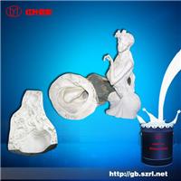 石膏工艺模具矽胶