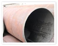 河北崇盛特种钢管有限公司