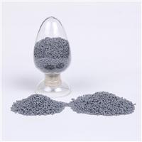 供应塑胶原料FEP