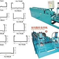 C/U型钢冷轧成型机