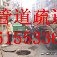 上海徐汇区管道疏通环卫抽粪抽污水公司